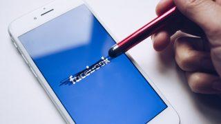 【Paris(ペアーズ)Facebook登録不要】必要なのは電話番号だけ!Facebook要らずで登録可能になったPairs(ペアーズ)。