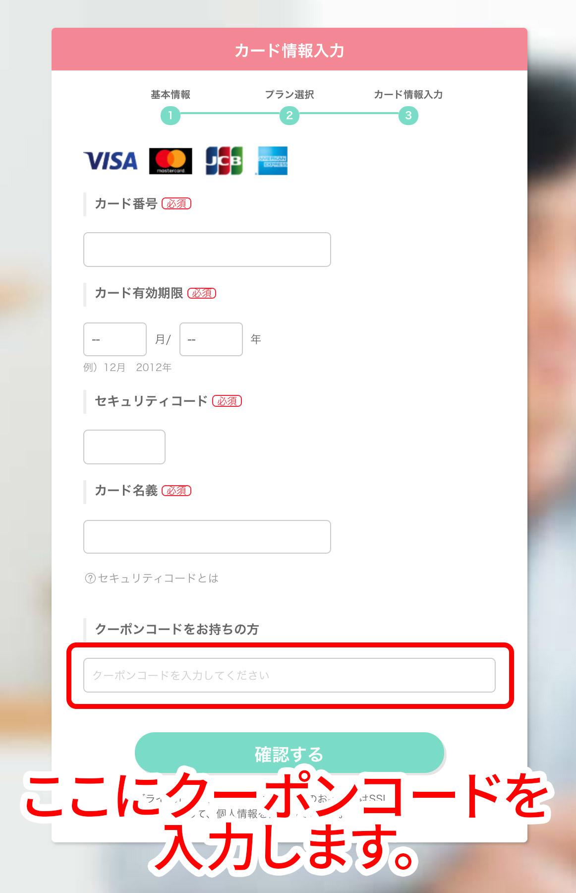 【ブライダルネット割引クーポン】コピペOK!期間限定クーポン配布。